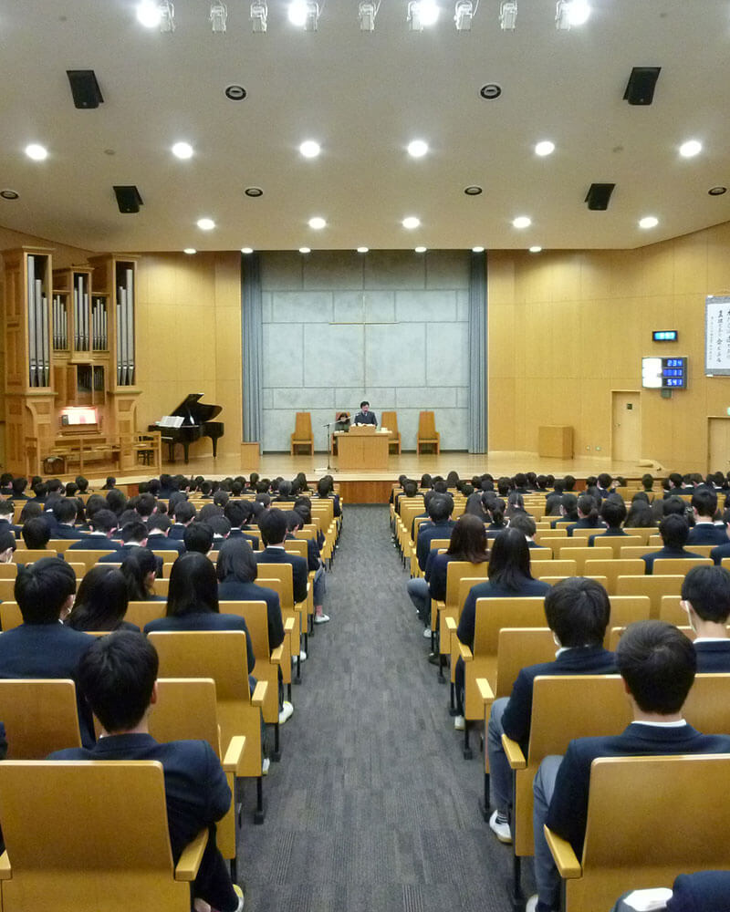 Kanto Gakuin Mutsuura Junior/Senior High School